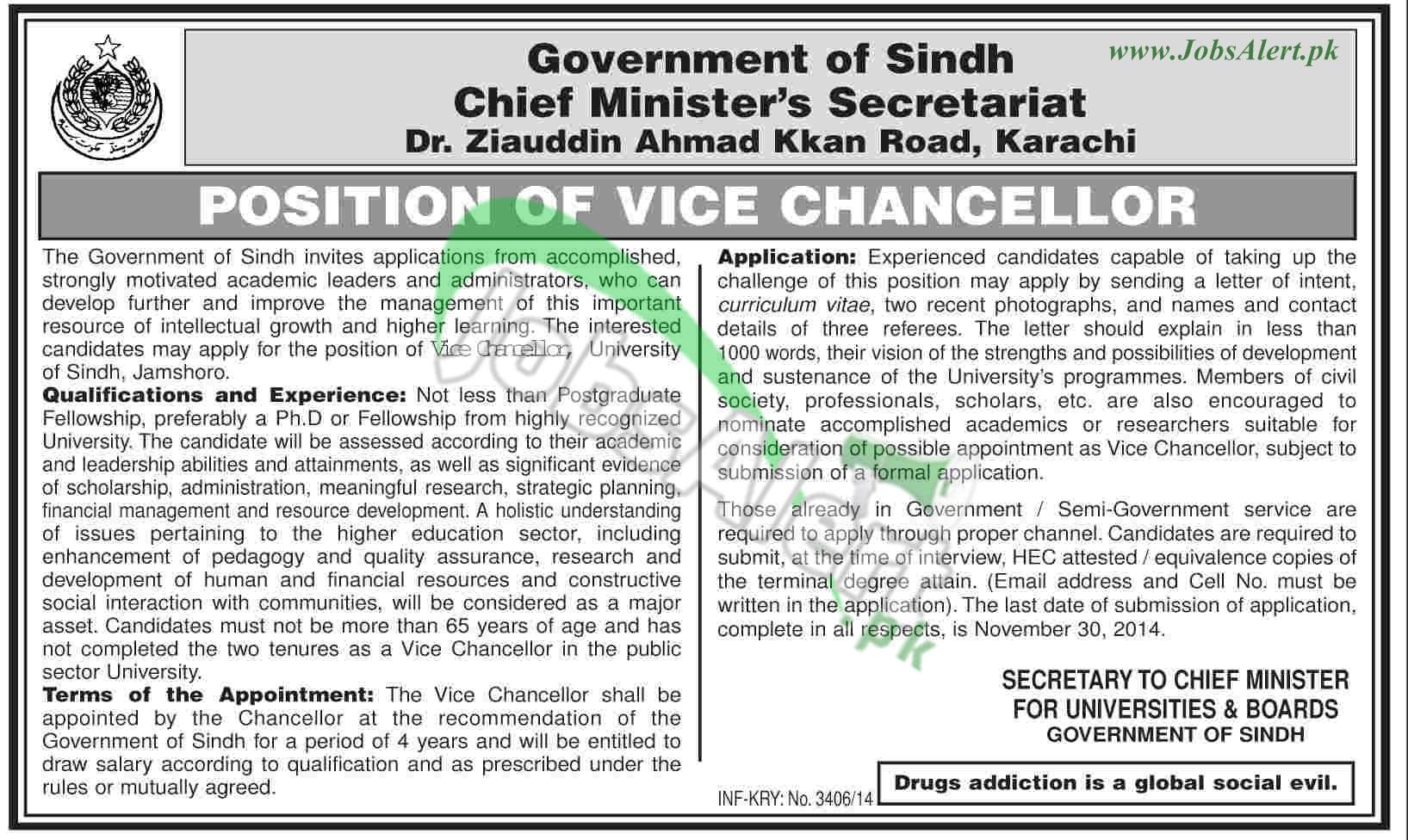Chief Minister Secretariat Sindh