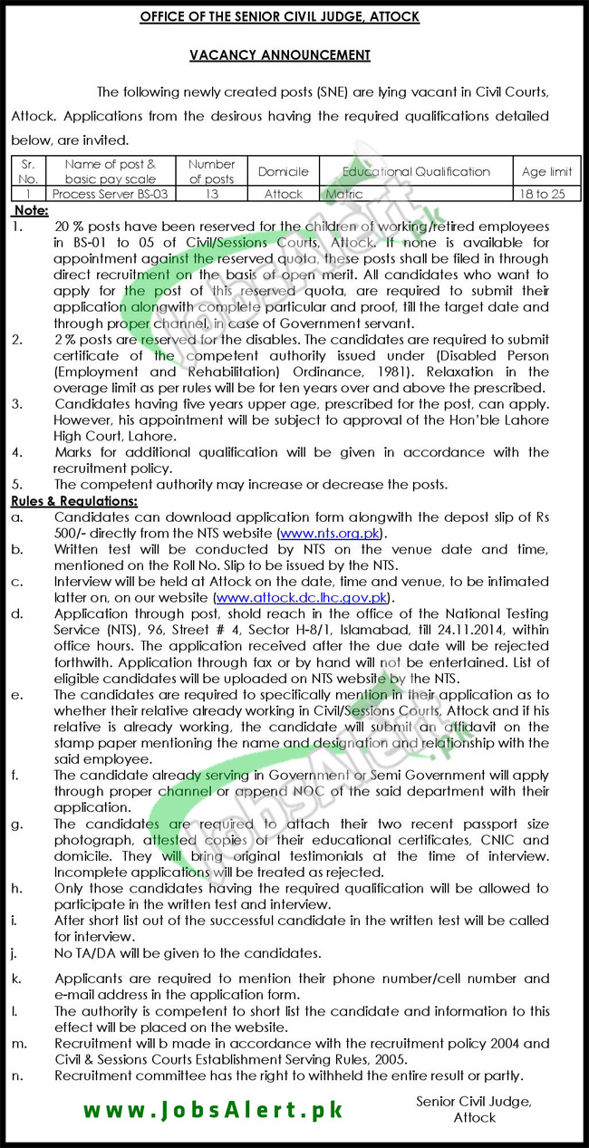 Civil & Sessions Court Attock Jobs 2014 Process Server NTS Test Forms