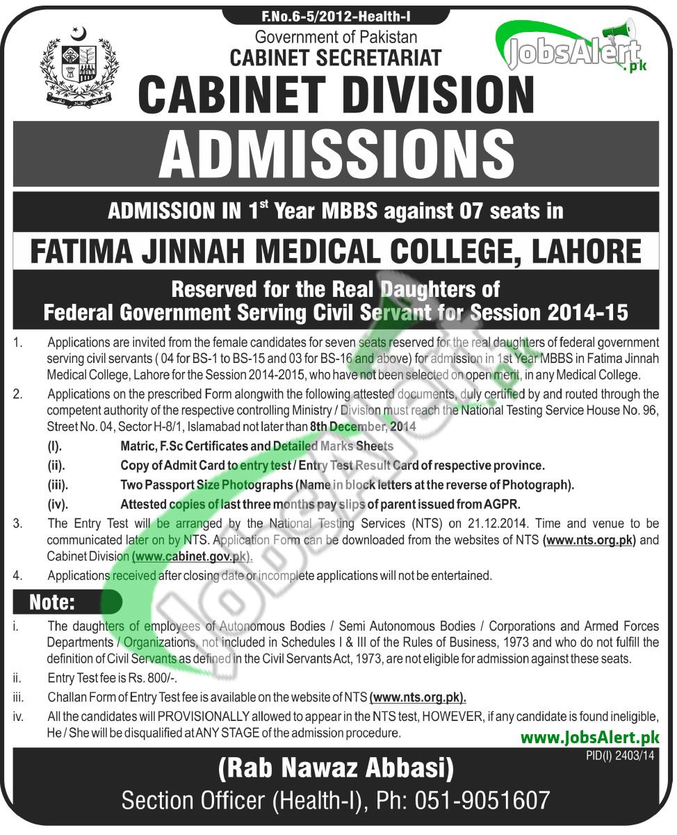 Fatima Jinnah Medical College Admissions