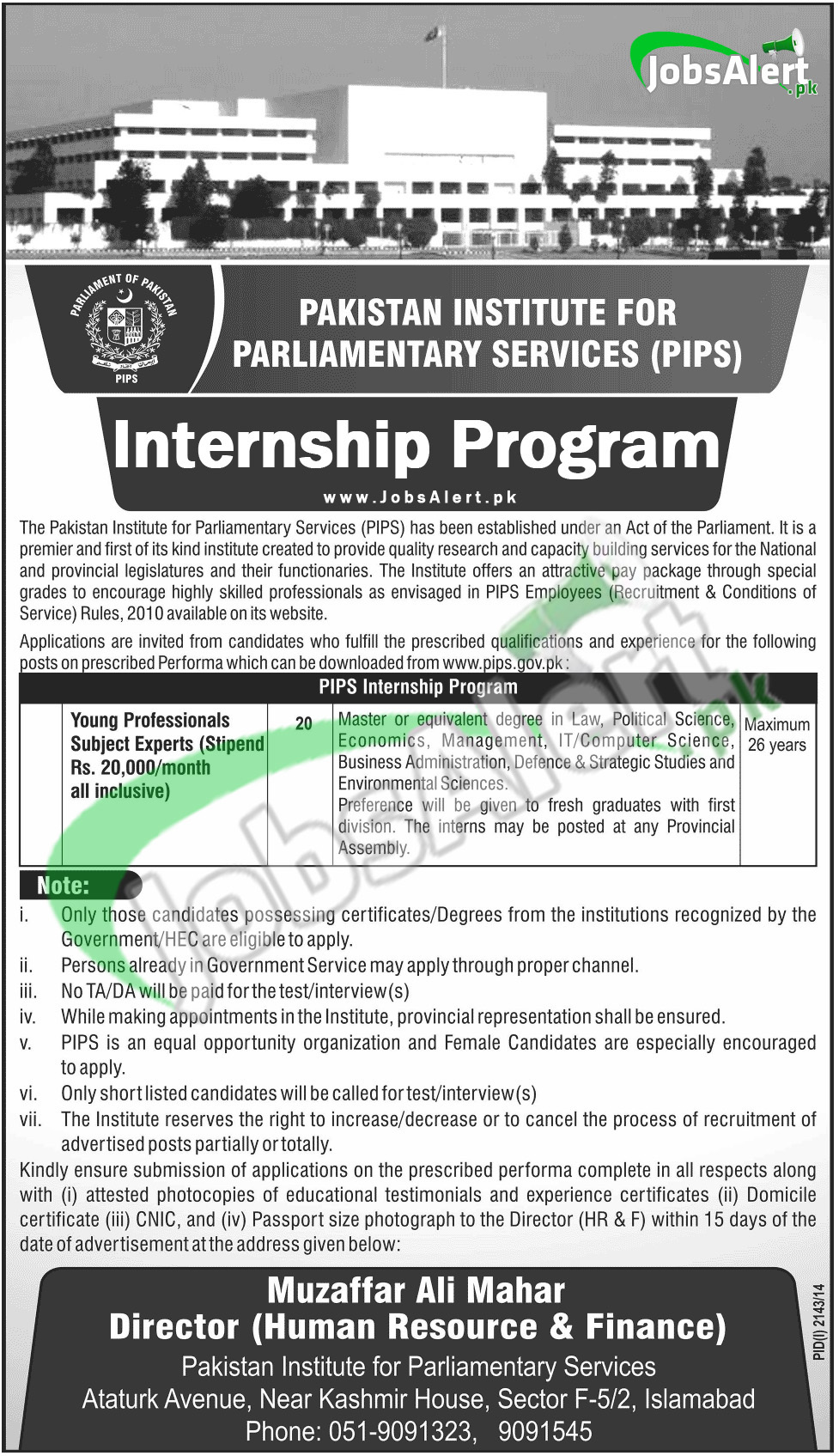 PIPS Internship Program 2014 (Pakistan Institute for Parliamentary Services)