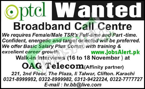 PTCL Call Centre Jobs 2014
