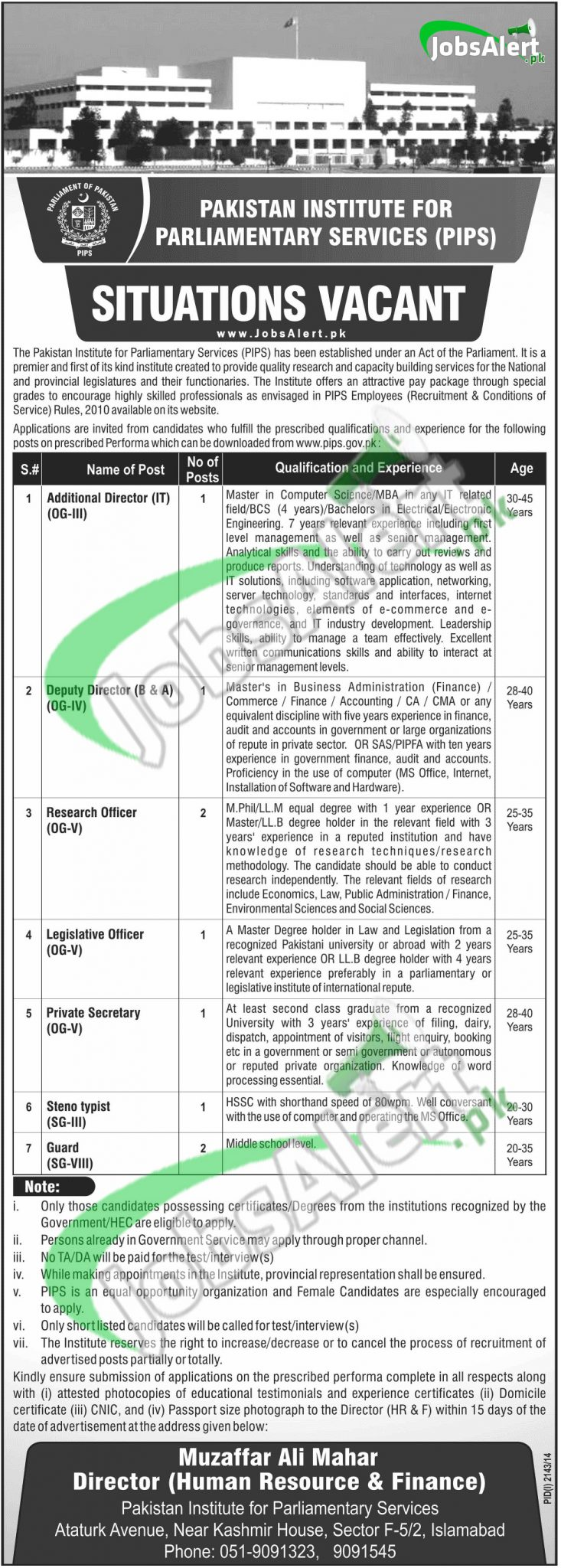 Pakistan Institute Parliamentary Services PIPS Jobs 2014 Federal Govt