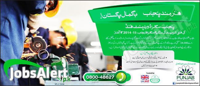 Punjab Skills Development Fund Scheme (PSDF) Free Admissions