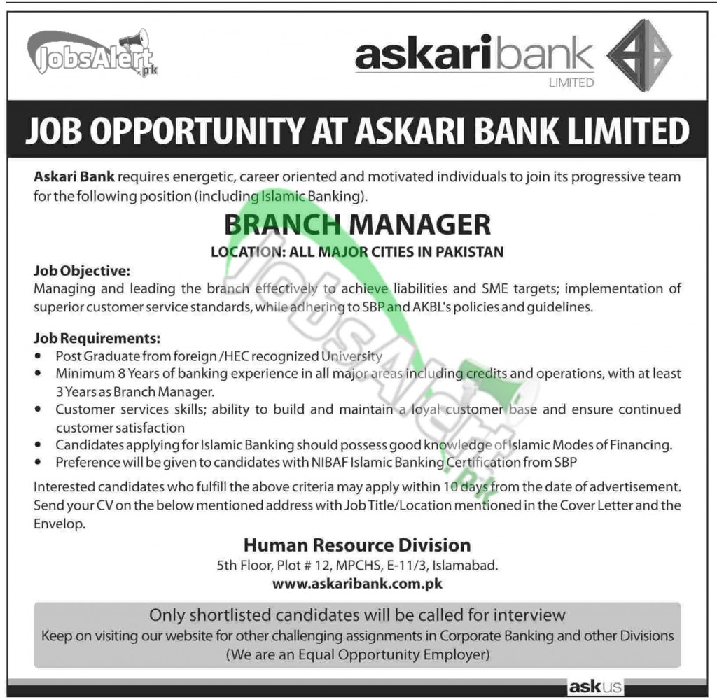 bank jobs in lahore 2014