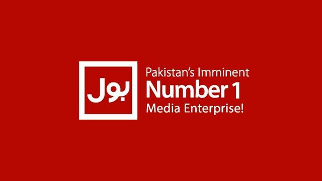 BOL TV Jobs 2021 in Lahore, Islamabad, Karachi & Peshawar Apply Online
