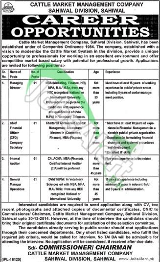 Cattle Market Management Company Sahiwal