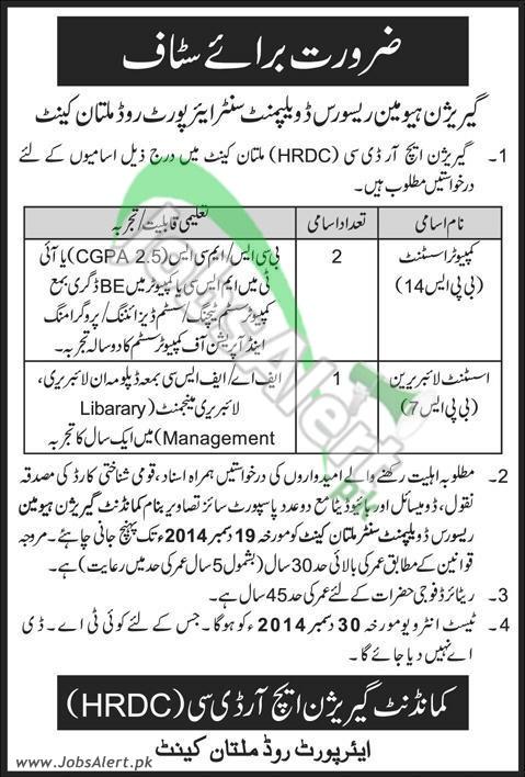 Garrison HRDC Multan