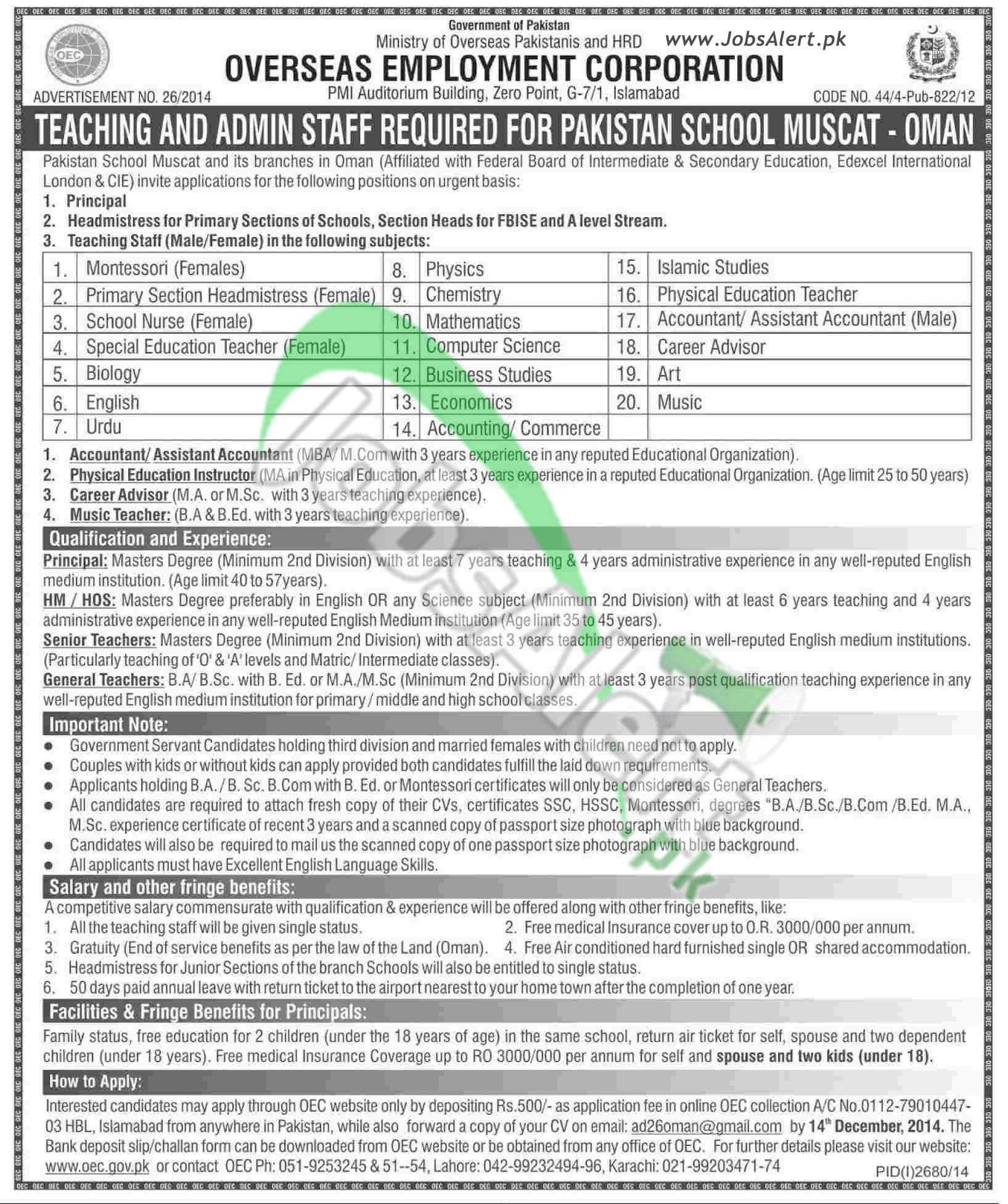 overseas employment corporation jobs 2014 teaching admin staff