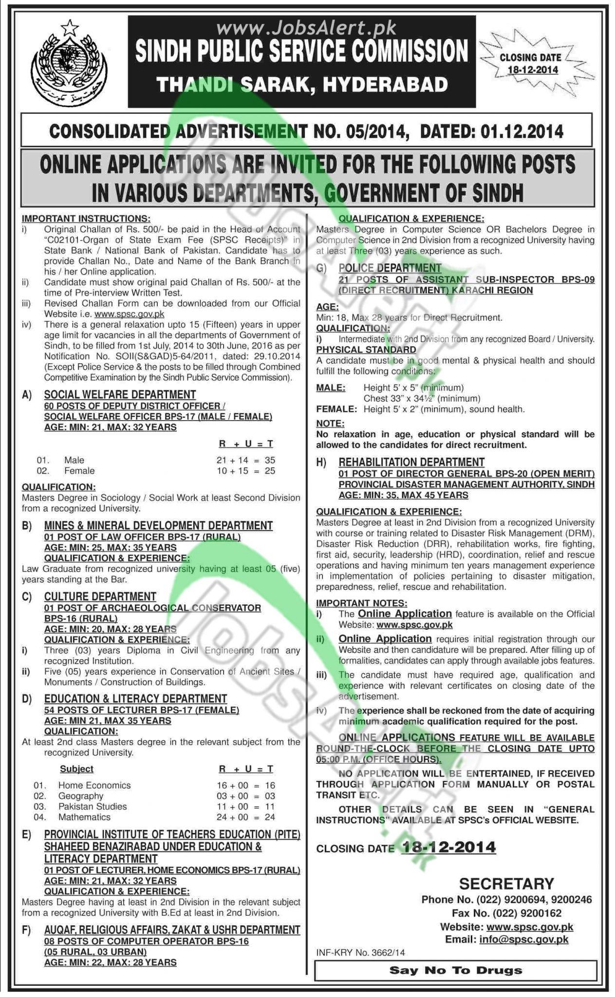 (SPSC) Sindh Public Service Commission