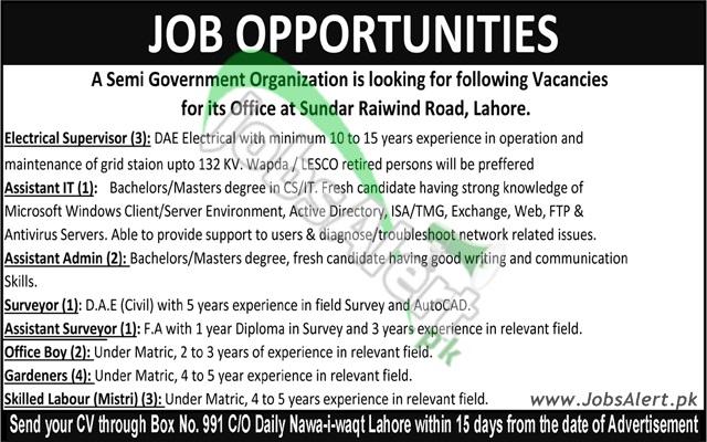 Semi Government Organization Lahore