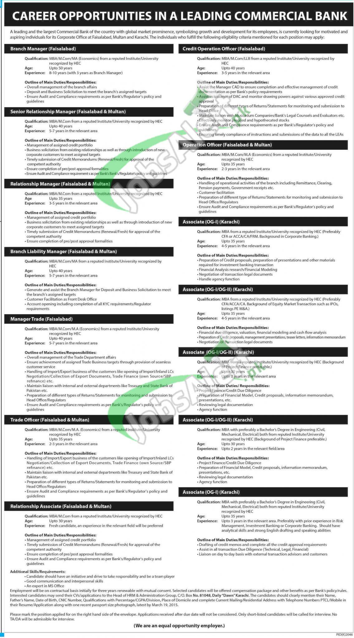 Commercial Bank Pakistan