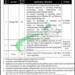 School Education Department Lahore