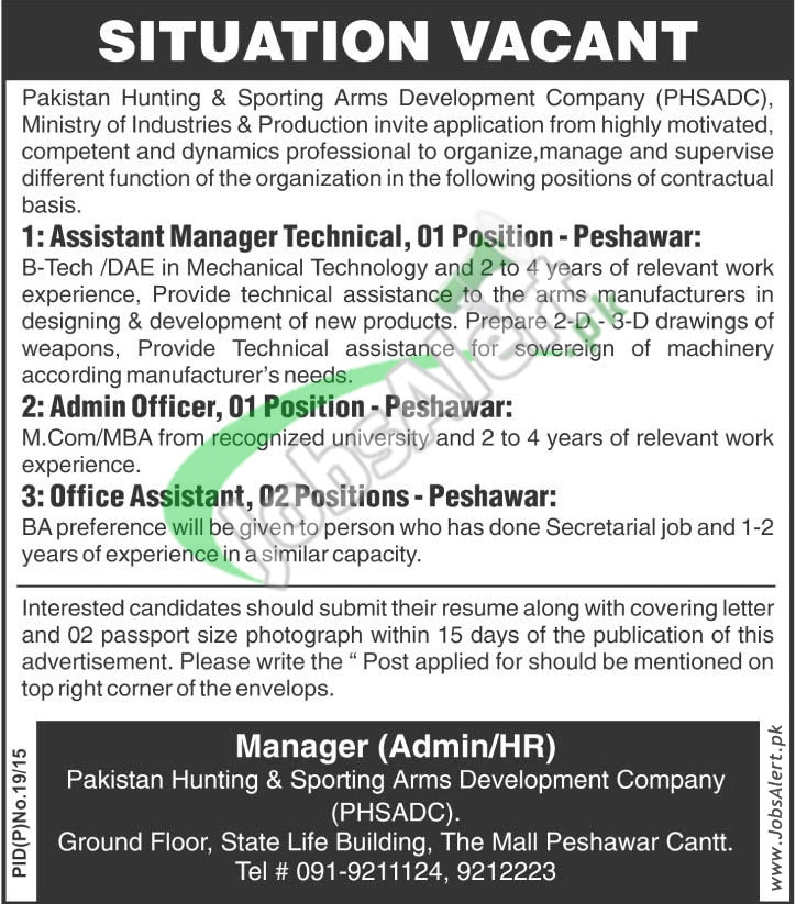 PHSADC Peshawar
