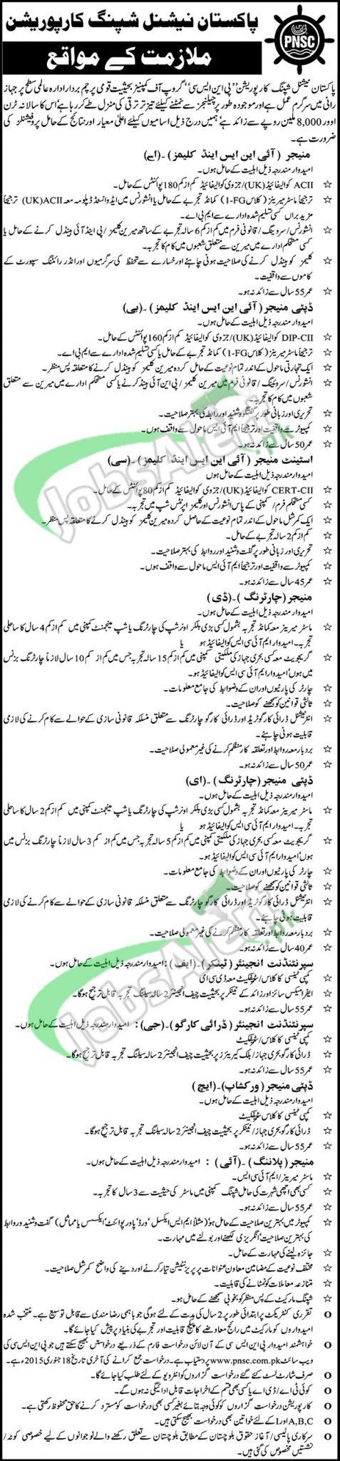PNSC Karachi