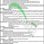 Public Sector Company Lahore