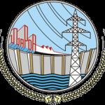 Wapda Logo