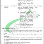 District & Session Court Rawalpindi Jobs