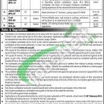 District & Session Court Sialkot Jobs