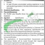 Evacuee Trust Property Board Lahore Jobs