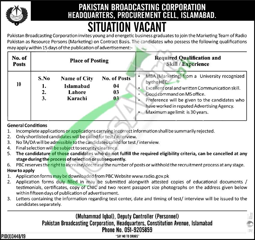 Pakistan Broadcasting Corporation Headquarter Situation Vacant