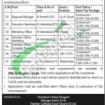 Pakistan Software Export Board (PSEB) Jobs