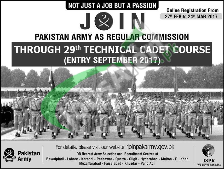 Technical cadet Course Registration 2017 joinpakarmy.gov.pk Online