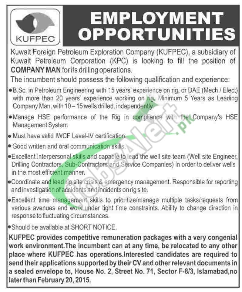 Kuwait Foreign Petroleum Exploration Company (KUFPEC) Jobs