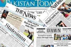 pakistan english news papers online Category of magazines containing list of magazines in urdu and english publishing list of pakistani magazines publishing epaperspk is an epaper web directory providing single click access to all leading online eidtions of english and urdu newspapers in pakistan including.