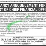 Oil & Gas Development Company Ltd OGDCL Jobs