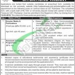 UET Peshawar Job
