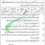 Pakistan Army EME Battalion Karachi Jobs