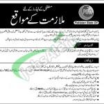 Pakistan State Oil PSO Jobs