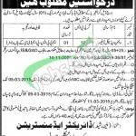 Parks and Horticulture Authority Jobs