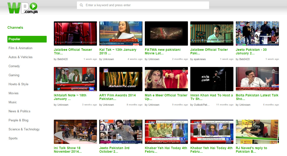 How to Watch Youtube Videos in Pakistan on Mobile, Android, iPad, iPhone