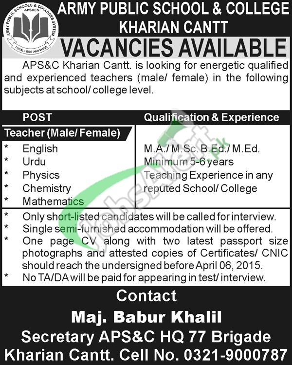 Army Public School & College Kharian Jobs