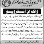 National University of Modern Languages Islamabad Jobs