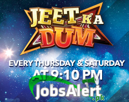 How to get Passes of Jeet ka Dum and Registration Online