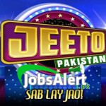 Get Passes of Jeeto Pakistan Tv Show 2020