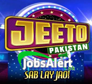 Get Passes of Jeeto Pakistan Tv Show