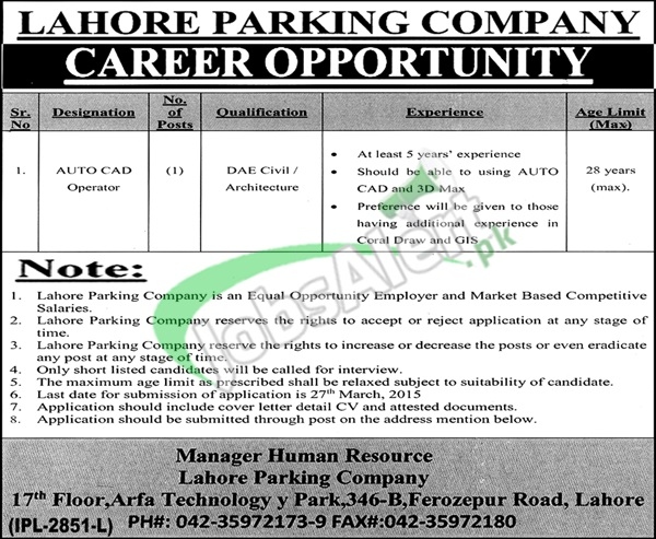 Lahore Parking Company Jobs 2015