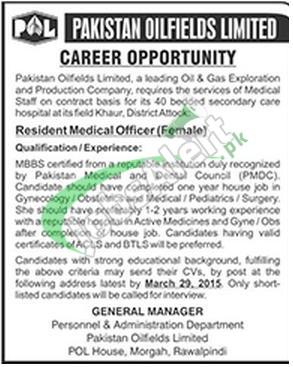 Pakistan Oilfields Limited Rawalpindi Jobs