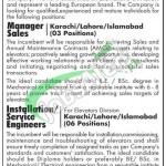 Greaves Pakistan Pvt Ltd Jobs