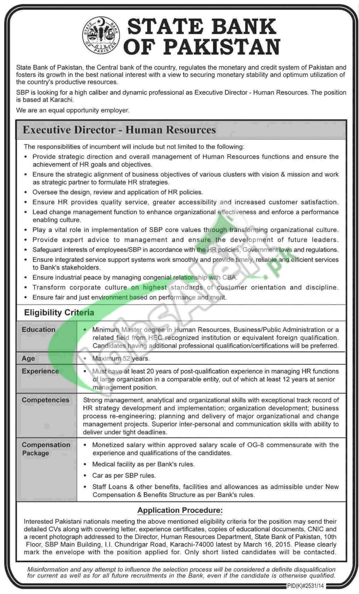 State Bank of Pakistan Jobs