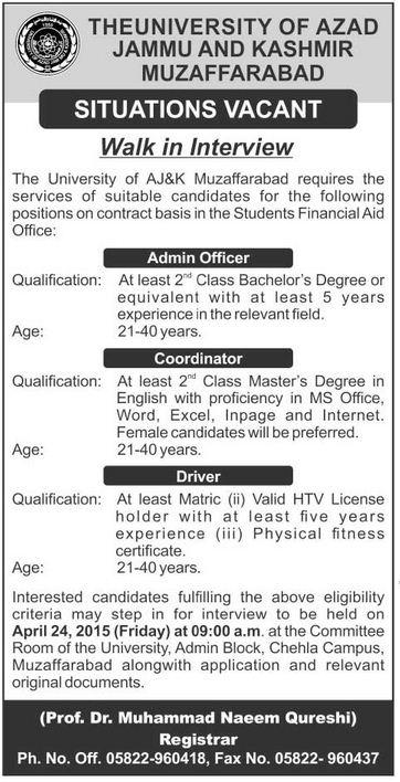University of AJK Muzaffarabad Jobs