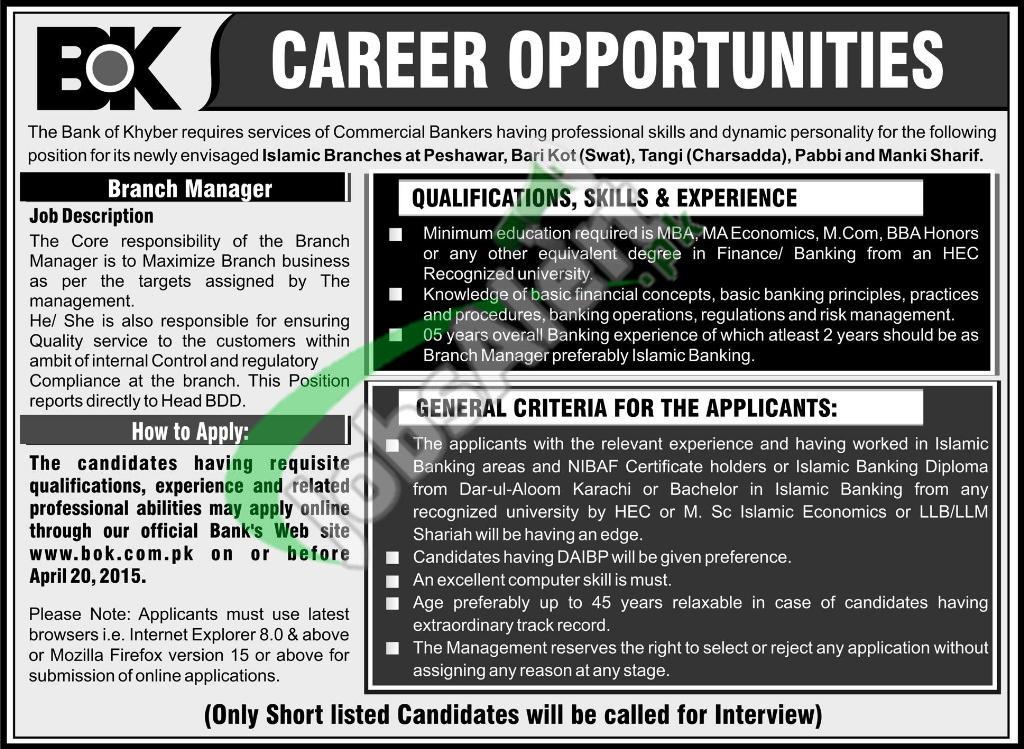 Khyber Bank jobs