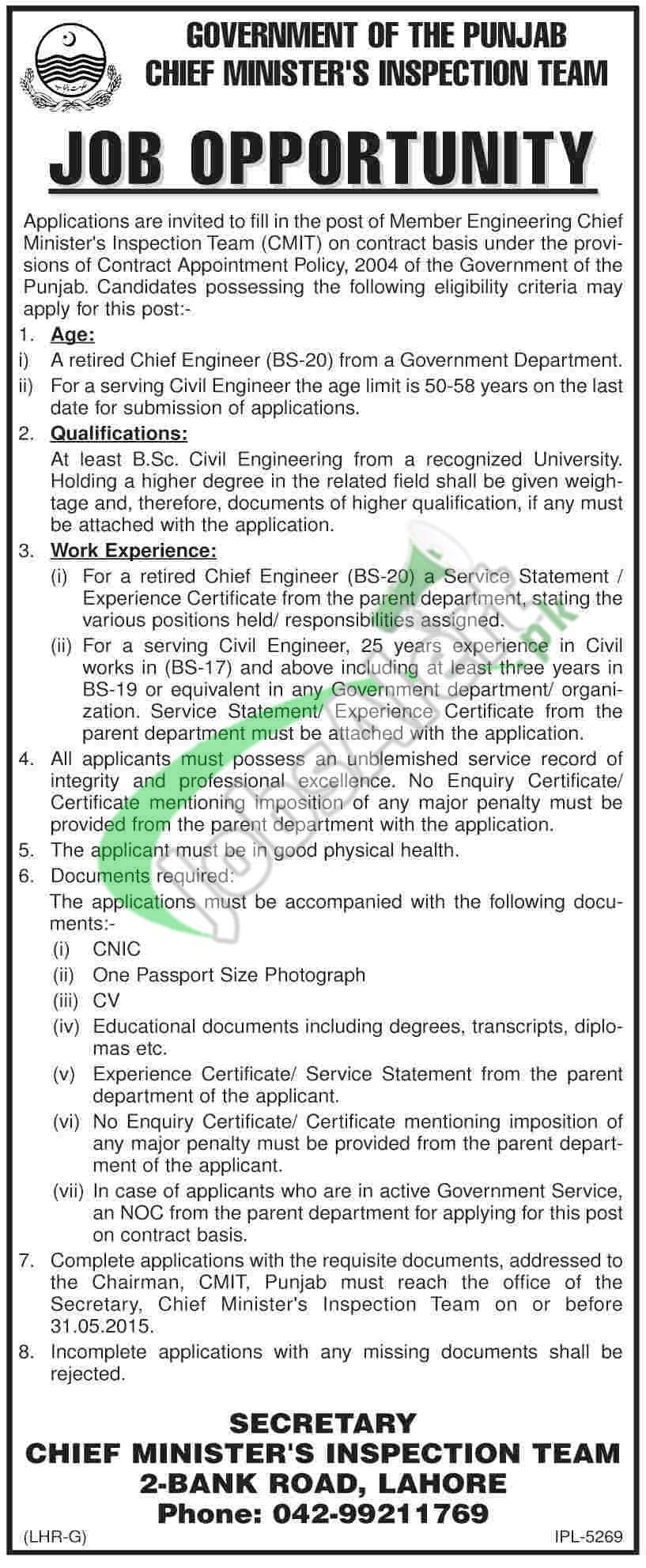 Chief Minister Inspection Team CMIT Punjab Jobs