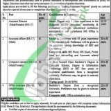 Higher Education Archives Libraries Department KPK Jobs 2019