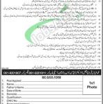 Jobs in NAB Multan
