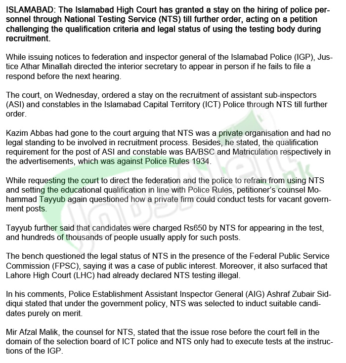 IHC issues Police recruitments through NTS 2015 | Jobs in Pakistan