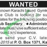 Karachi Gymkhana Jobs